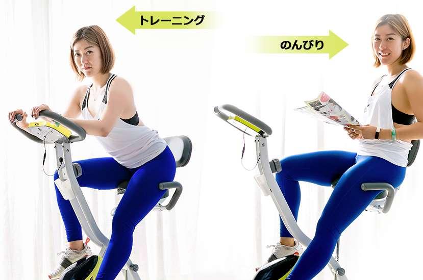 【口コミ】 手軽にダイエット可能!BTM折りたたみ背もたれフィットネスバイク